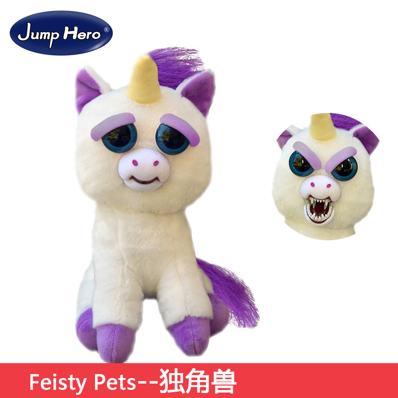 New-Feisty-Pets-Change-Face-Funny-Expression-Animal-Dolls-Stuffed-Plush-Toys-For-Kids-Cute-Soft-Cotton-Christmas-Gift-Hot-Sale-1