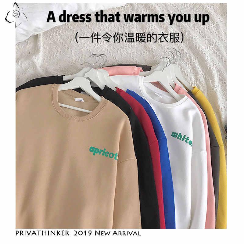Privathinke カジュアル固体手紙スウェットシャツの男性トレーナーなしフード付き秋日本スポーツストリートトレーナー男性