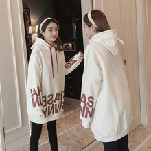 Autumn and winter clothes plus cashmere thickening pregnant women sweater sets of long hooded pregnant women coat