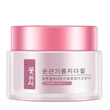 Makeup Remover Cream Deep Gentle Cleansing Hydrophilic Easy Removers Korea Cosmetics Cleansing Agents Make-up Remover Milk 0034.