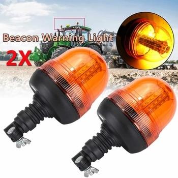 Pair 60LED Truck Rotating Flashing Amber Beacon Flexible Warning Lamp Rotating Work Emergency Strobe Signal Light 12V/24V