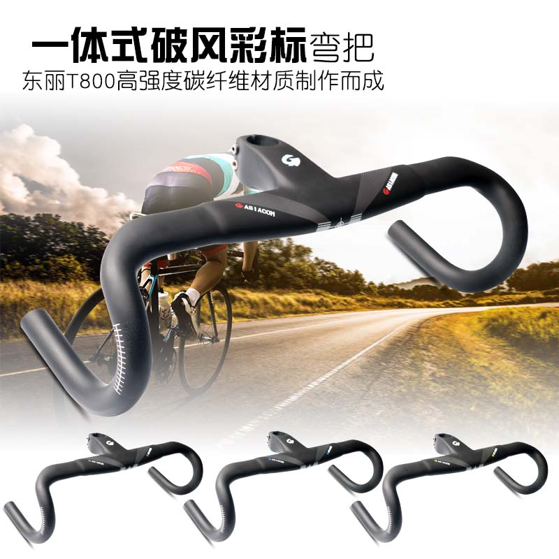 ultralight bike handlebar carbon fibre road integrated handlebar with stem Bicycle parts 400/420/440*90/100/110/120mm toseek full carbon fibre bicycle road handlebar integrated bike handlebar stem cycling bent bar ud matte gloss balck logo