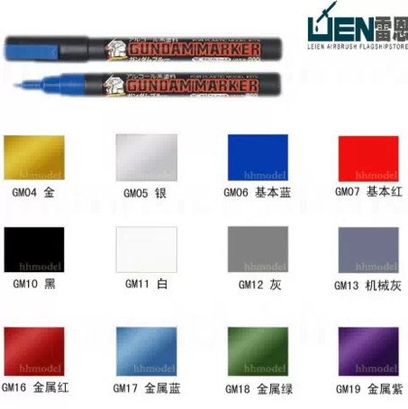 1pcs Free Shipping High Quality Mrhobby Gunze Gundam Marker Pen