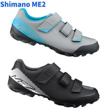 Shimano me2 (me200) mtb sapatos de ciclismo mountain bike shose spd sapatos de bicicleta(China)