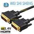 Alta Velocidad De Cable DVI DVI A DVI 1 M, 2 M, 3 M Cable de Vídeo Con Señal de anillo Magnético Al Por Mayor
