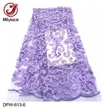 Milylace 2019 Purple French lace fabric 5 yards per lot African tulle lace with beads and rhinestones for weddingg party DPW-613