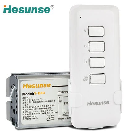 Free shipping Y-B33 Three Ways 220V 315mhz Wireless Remote Control Switch For Lights Through Walls 110V Could Be Customized free shipping y b23 2n1 220v 315mhz 10a