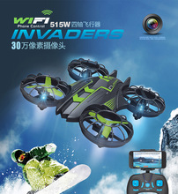 JXD 515WIFI RC Drone UAV Mini Foldable Helicopter with WIFI FPV Camara Four-axis Aircraft Headless Mode Quadcopter Childen Toy