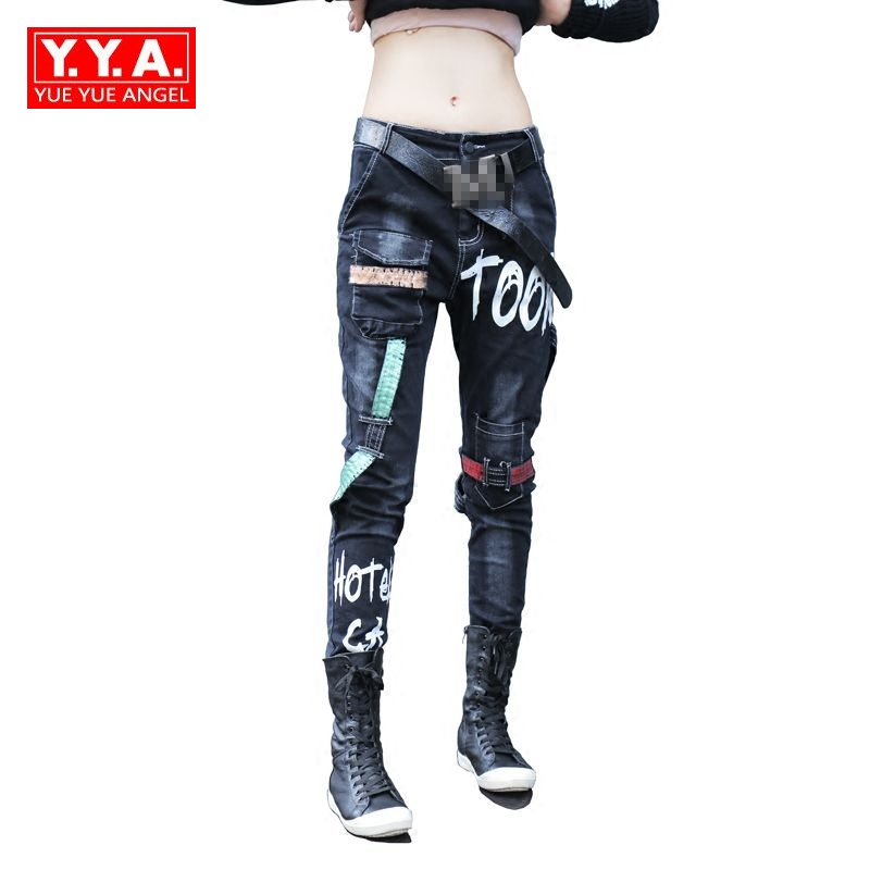 Punk Style Winter New Arrival Fashion Women Harem Pants Vintage Washed Ripped Bleached Patchwork Long Pants Female Denim Jeans new female casual sexy rose denim jeans with embroidery ripped vintage pencil jeans for women cuffs long pants plus size 2xl