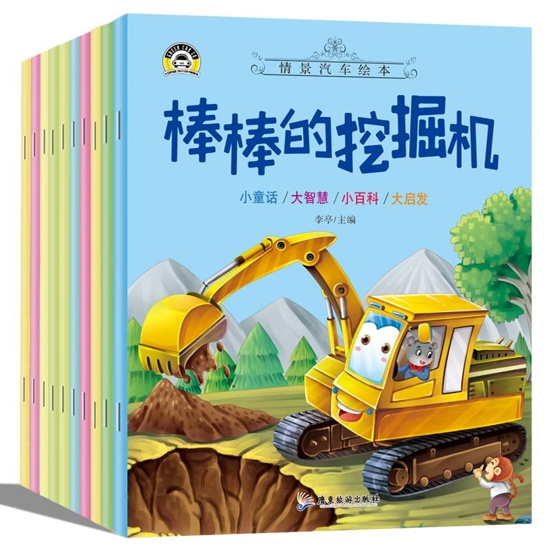 New Hot 10pcs/lot Children's Engineering Vehicle Story Picture Books Excavator / Crane/Mixer/dump Truck Car Cognition Books