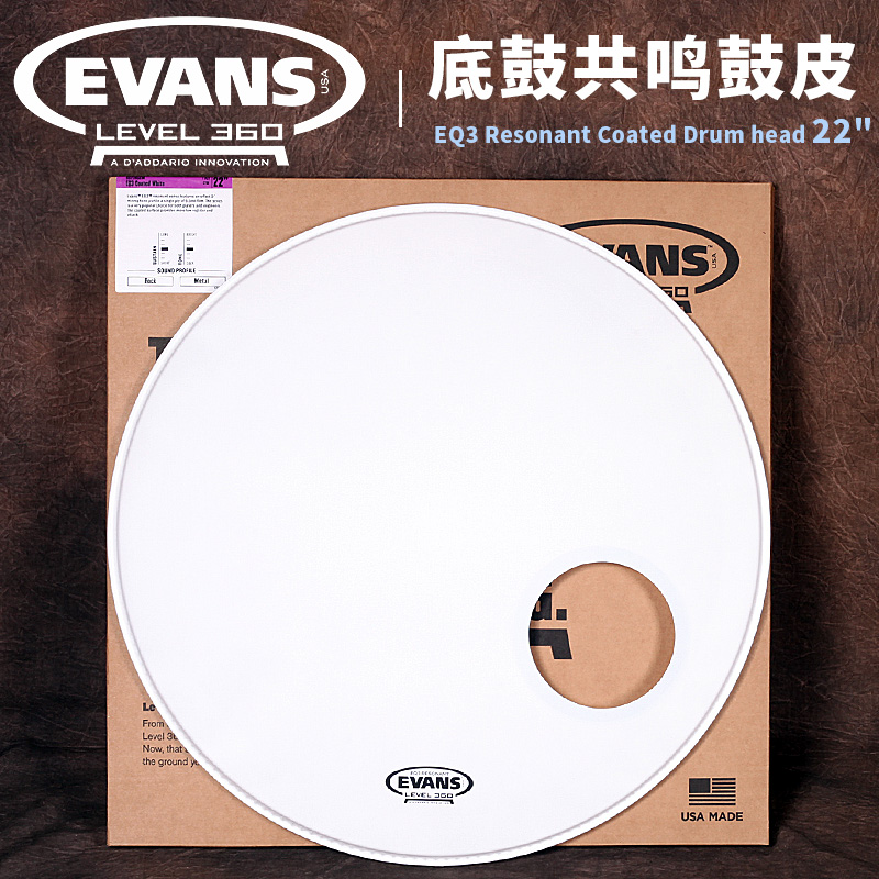 Evans 22 EQ3 Resonant White Coated Bass Head (BD22RGCW) Reso Drumhead цена