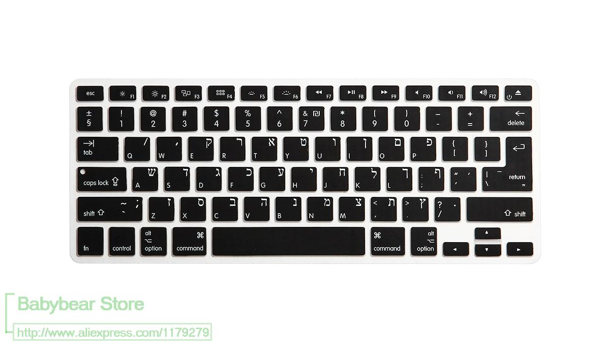 first rate abdd3 cd5df US $3.79 5% OFF|Universal EU US Silicone Soft Israel Hebrew Keyboard Cover  Skin for apple MacBook Pro 13 15 with Retina Air 13 15-in Keyboard Covers  ...