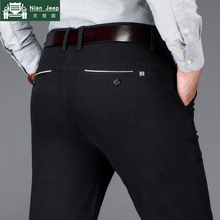 NIANJEEP Brand Mens Pant Classics Casual Business Stretch trousers reg