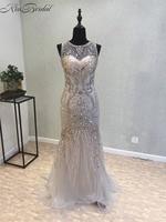 New Fashion Mermaid Evening Dress 2018 O Neck Sleeveless Floor Length Sequins Beaded Tulle Prom Dresses
