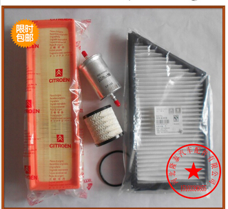 Filtro de aire acondicionado filtro gasolina filtro de aceite cuatro filtros  (utilizado para Peugeot 206) en Filtros de combustible de Coches y motos en  ... 4d76b1be5e