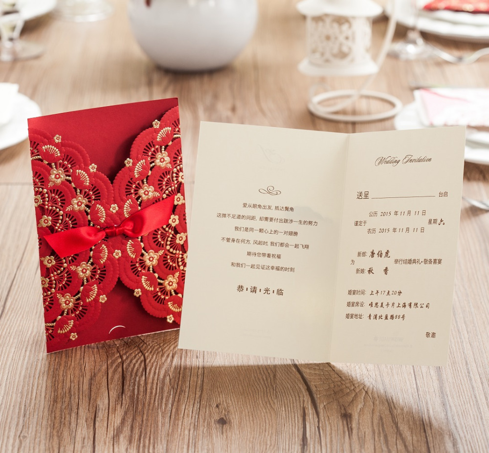 Red Wedding invitation Card, Red Embossing Flowers,Gold Foil, Laser ...