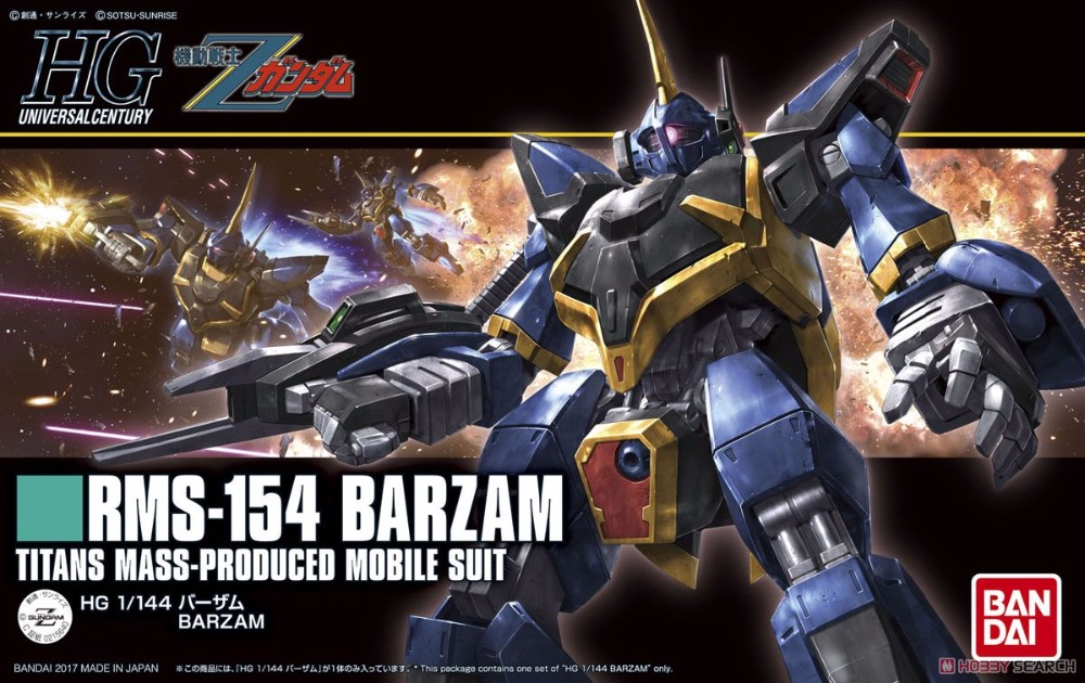 1PCS Bandai 1/144 HGUC 204 1/144 RMS-154 Barzam Gundam Mobile Suit Assembly Model Kits lbx toys education toys 1pcs bandai 1 144 hguc 186 msz 008 z ii zii z2 mobile suit assembly model kits lbx toys education toys