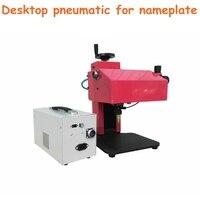 desktop pneumatic marking machine nameplate marking engraving 140*100mm cheap price