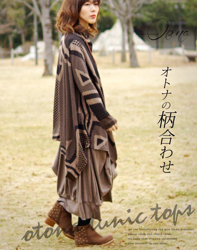 Japanese vintage hippie boho bohemian ethnic tunique femme - Look hippie femme ...