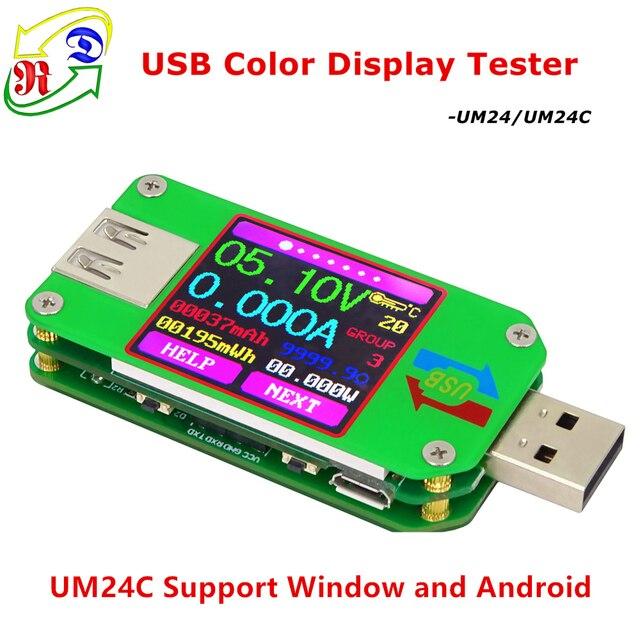 RD UM24C USB 2.0 Color LCD Display Tester voltage current meter  Voltmeter amperimetro battery charge measure  cable resistance
