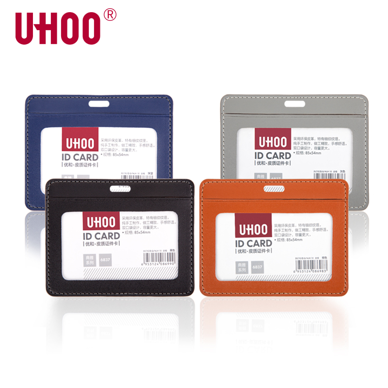UHOO 6837 Women Men Credit Card  PU Leather Card Holder Business Card Work ID Wallet Name Badge With Lanyard