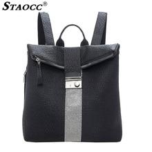 Women Backpack 2019 Diamonds Black Leather Casual Female Shoulder Bag Trave Backpack School Bag For Girl Backbag Sac A Dos Femme недорого