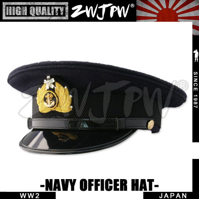 9935b5bab64 WW2 Japan Army Caps Collectibles Black Large Brimmed Hats Woolen Navy  Officer Hat high quality replica JP 401102