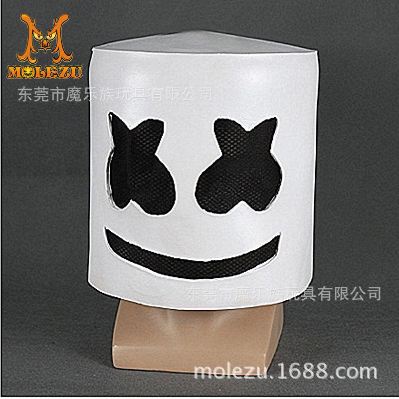 <font><b>DJ</b></font> Masks Party Props Marshmello Mask Cosplay <font><b>LED</b></font> Luminous <font><b>Helmet</b></font> Prop for Halloween Birthday Party