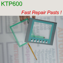 6AV6647-0AC11-3AX0 KTP600 Membrane Keypad+Touch Glass for SIMATIC HMI Panel repair~do it yourself, Have in stock