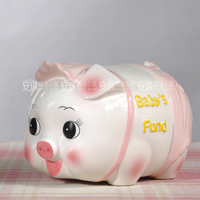 Ceramic Pink Peppa Pig Baby Piggy Bank Home Decor Crafts Room Wedding Decoration Kawaii Ornament Porcelain