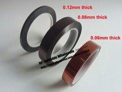 160 мм * 33 м * 0,12 мм толщина, термостойкая полиимидная лента подходит для защиты от полярности литиевой батареи, изоляция