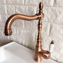 Поворотный носик водопроводной воды Античная Красный Медь Одной ручкой на одно отверстие Кухня раковина и Ванная комната кран бассейна смесителя anf416