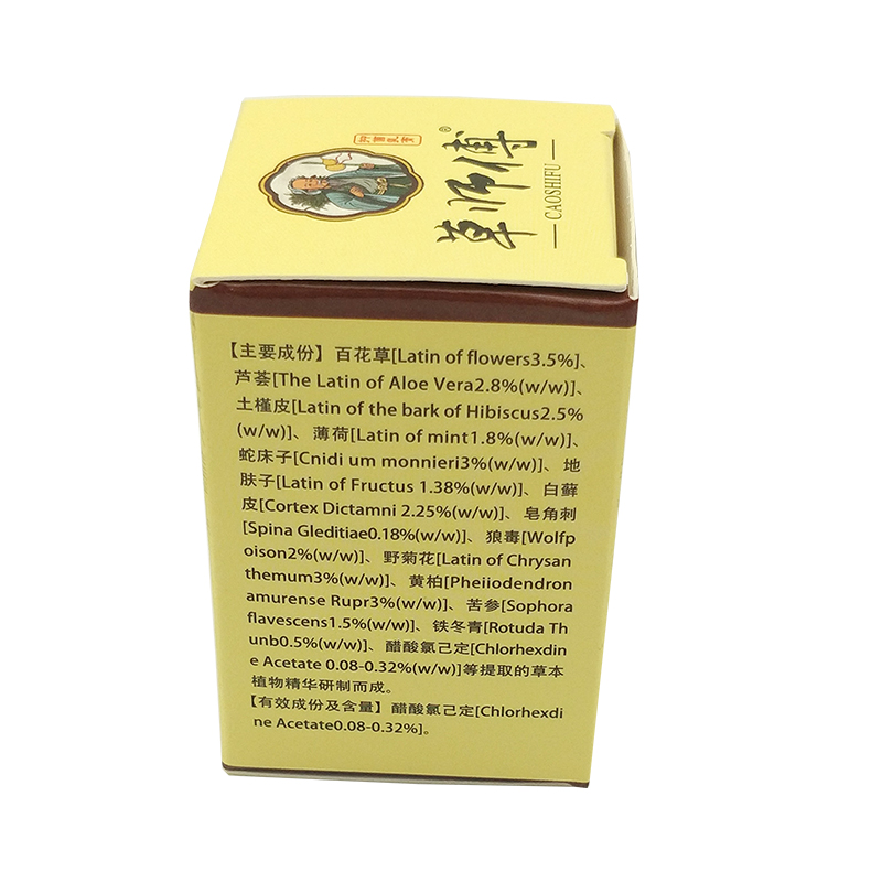 Image 5 - Body Psoriasis Cream Perfect For Dermatitis and Eczema Pruritus Psoriasis Ointment Herbal Creams-in Patches from Beauty & Health