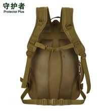 Bolsas de lona Militar Protector Plus Deporte Bolsas de Camping Senderismo Escalada Al Aire Libre Táctico Militar Mochilas Mochila