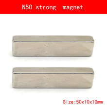 1pcs 50X10X10mm N50 neodymium magnet strong rare earth magnets NdFeB permanent block strong magnetic цены