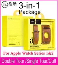 Hoco dernières 3 en 1 Package Double Tour Singe Tour Cuff bracelet en cuir pour Apple suivre 38 mm 42 mm faite par la première couche de veau en cuir