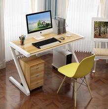 Package mail can type splicing desk desktop computer