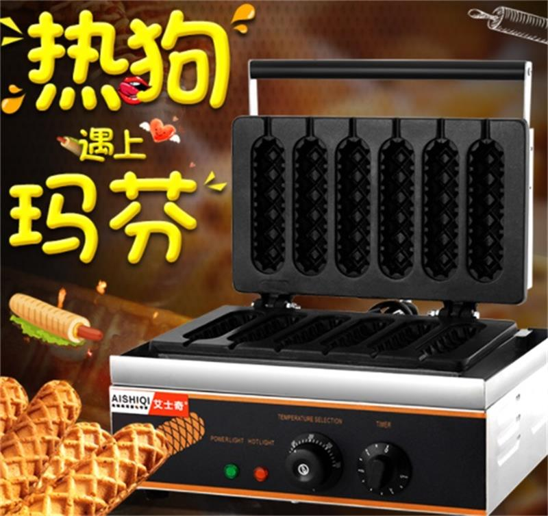 Commercial Electric Muffin Waffle Hot Dog Machine Crispy Corn Hot Dog Waffle Maker Non-stick French Muffin Sausage Machine