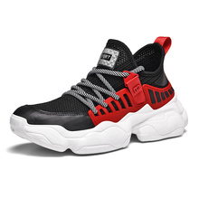 DUDELI Man'S Sneakers Chunky Wedge Dad Shoes High Top Lace-Up Male Platform Sneakers Brand Fashion Sports Men Casual Shoes