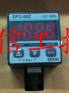 Sunx DP2-80Z LED Display Digital Pressure Sensor NEW