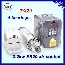 Фрезерные шпинделя 2.2kw ER20 воздушное охлаждение шпинделя 4 подшипники 24000 об./мин. воздушное охлаждение и 2.2kw VFD инвертор и 80 мм кронштейн шпинделя