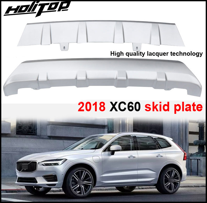 Rear Outer Bumper Skid Protector Guard Sill Plate Steel For Volvo XC60 2010-2015