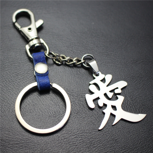Chinese Character  love  Stainless Steel Pendant Key Chain Leather Keychain  Car Key Pendant Men and Women Couple Small Gift 14b2c647c6