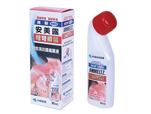 NEW* Ammeltz Yoko Yoko Smell Less Formulation  (80ml / 46ml)
