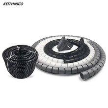 KEITHNICO כבל ארגונית חוט ניהול מגן כבל המותח סלילי צינור שרוול מחשב שולחני כבל חשמל אחסון לעטוף