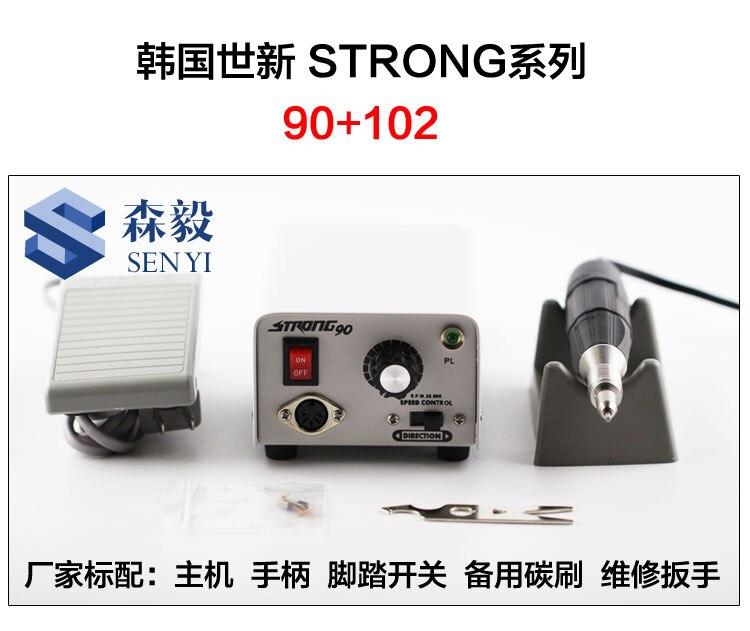 Fort 90 + 102 micromoteur main polissage polisseur équipement de laboratoire dentaire, 220V 0-35000 tr/min avec 102 pièce à main pour bijoux