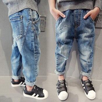 Boys 5-14Yrs Fashion Jeans