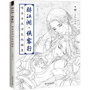 Libro de colorear para adultos, libro de dibujo con líneas, libro de dibujo de belleza antigua China, libros para colorear antiestrés, drunks RiverLake