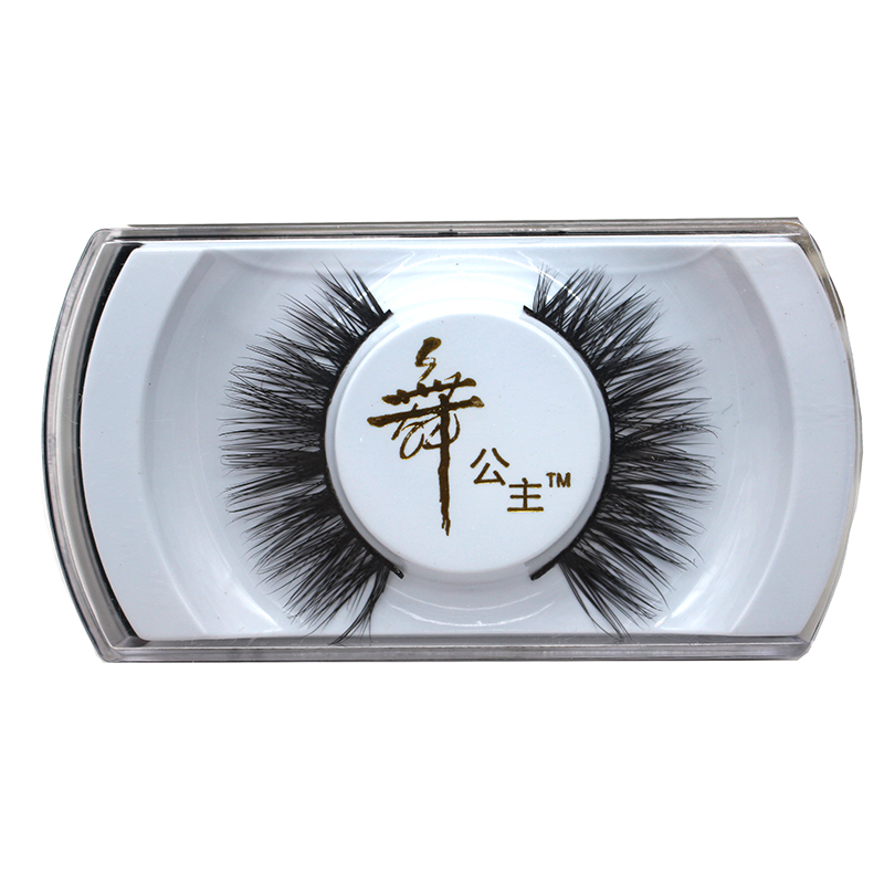 Beauty & Health False Eyelashes Wholesale 1 Pair Natural 3d 100% Real Mink False Eye Lashes/ Mink Individual Fake Eyelashes Extensions For Makeup Free Shipping Complete Range Of Articles