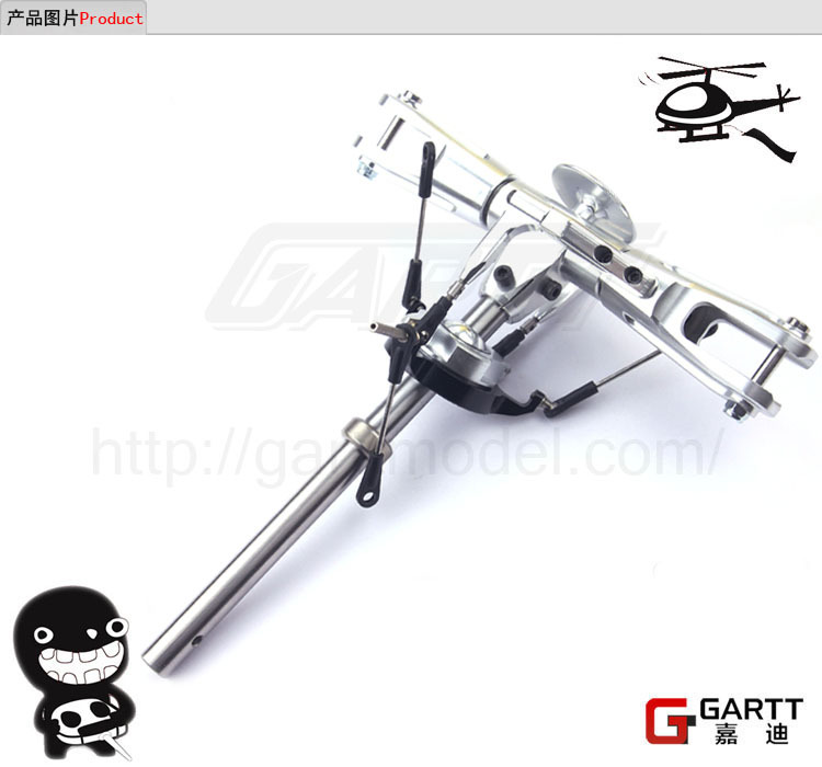 Gleagle 700 DFC Metal Main Rotor Head Assembly Fits Align Trex 700 RC Helicopter pro metal main rotor head assembly gt450 with logo 100